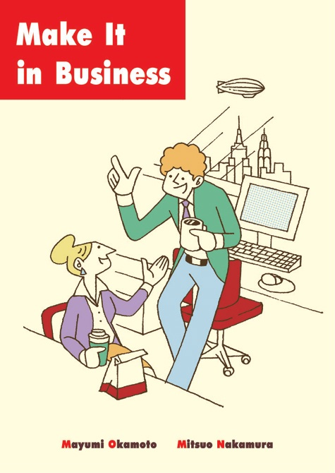 Make It in Business