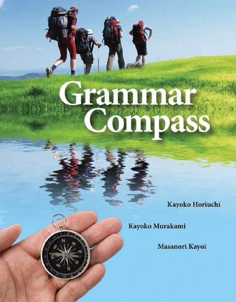 Grammar Compass