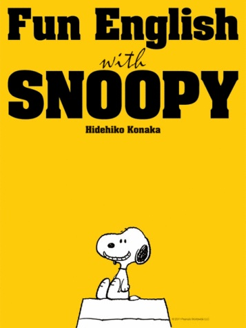 Fun English with SNOOPY