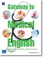 Gateway to Medical English
