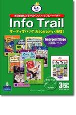 Info Trail オーディオパック [Geography・地理]