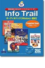 Info Trail オーディオパック [History・歴史]