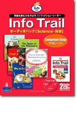 Info Trail オーディオパック [Science・理科]
