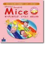 Shared Reading Mice Audio Pack 1 A Mix