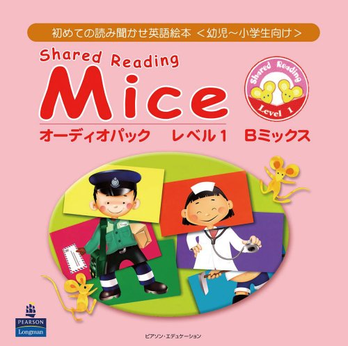 Shared Reading Mice Audio Pack 1 B Mix