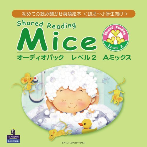 Shared Reading Mice Audio Pack 2 A Mix