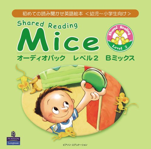 Shared Reading Mice Audio Pack 2 B Mix