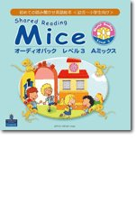 Shared Reading Mice Audio Pack 3 A Mix