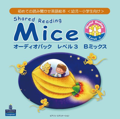 Shared Reading Mice Audio Pack 3 B Mix