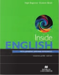 Inside English