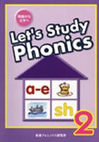 Let's Study Phonics 2 (MPI