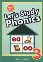 Let's Study Phonics 3 (MPI)