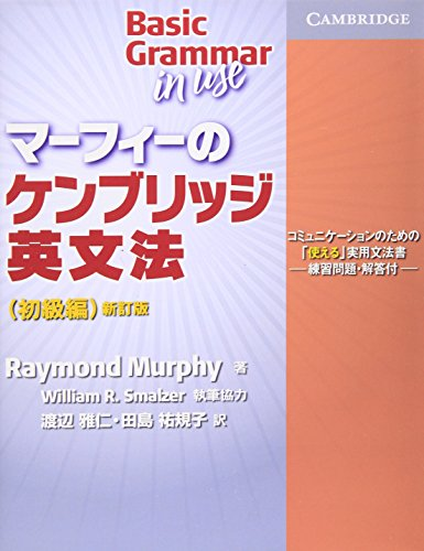Japanese Versions