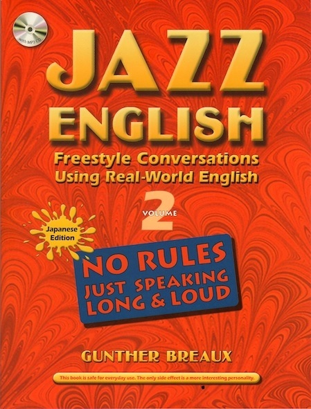 Jazz English - Japanese Edition