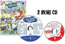 Audio & DVD - 一緒に歌おう
