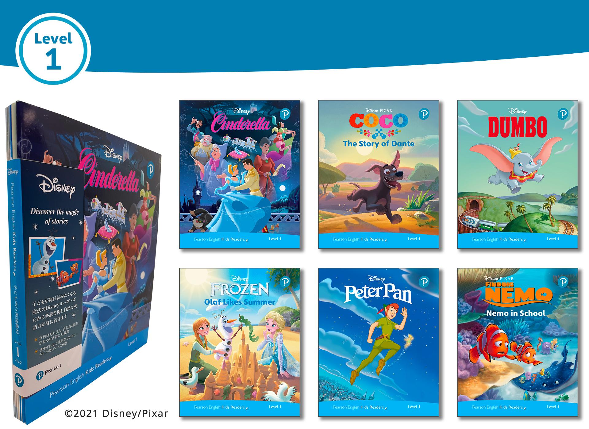 Level Pack (6 Titles) (Level 1) <br /><i>Disney Kids Readers</i>