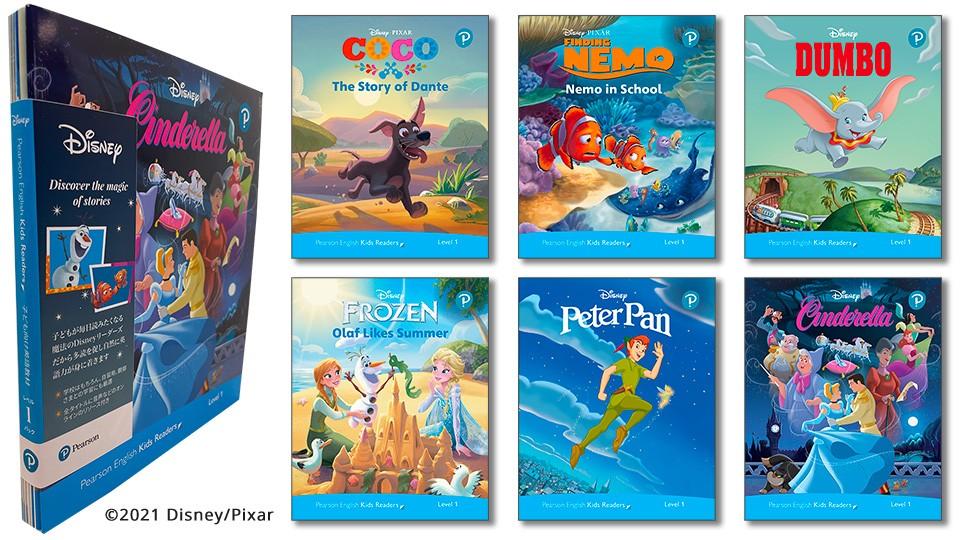 Level Pack (6 Titles) (レベル1) <br /><i>Disney Kids Readers</i>