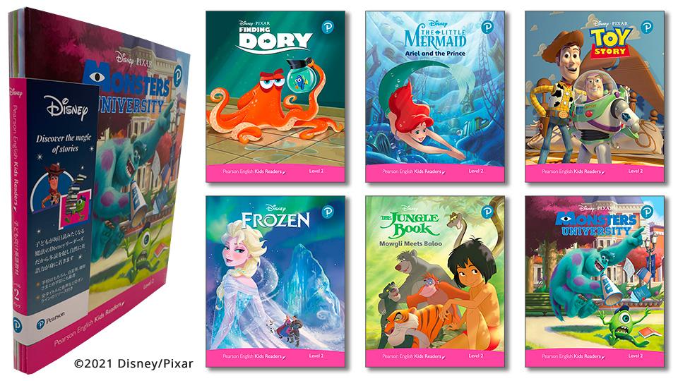 Level Pack (6 Titles) (レベル2) <br /><i>Disney Kids Readers</i>