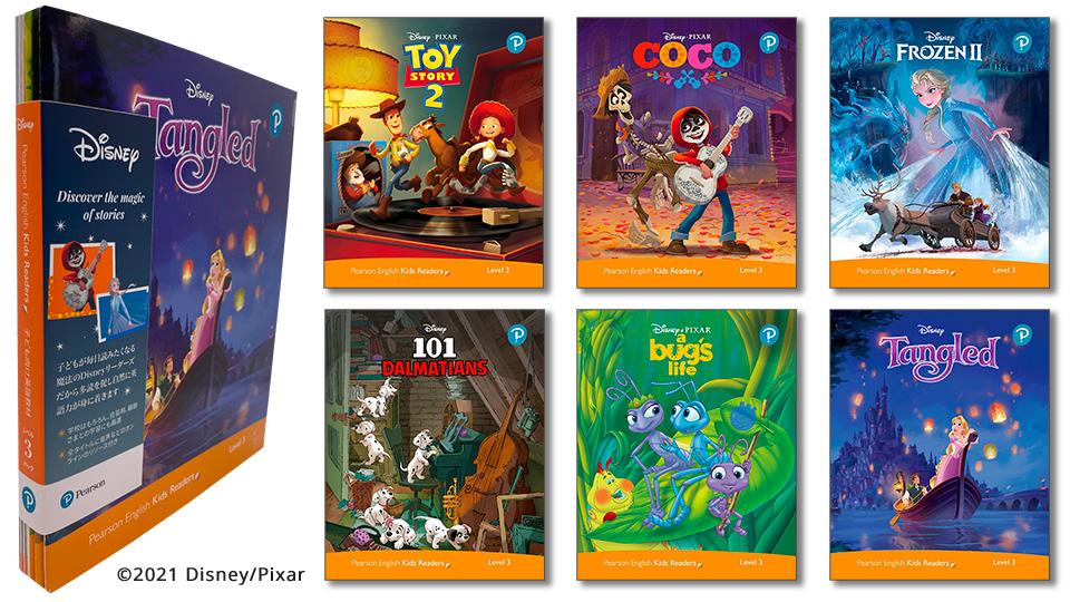 Level Pack (6 Titles) (レベル3) <br /><i>Disney Kids Readers</i>