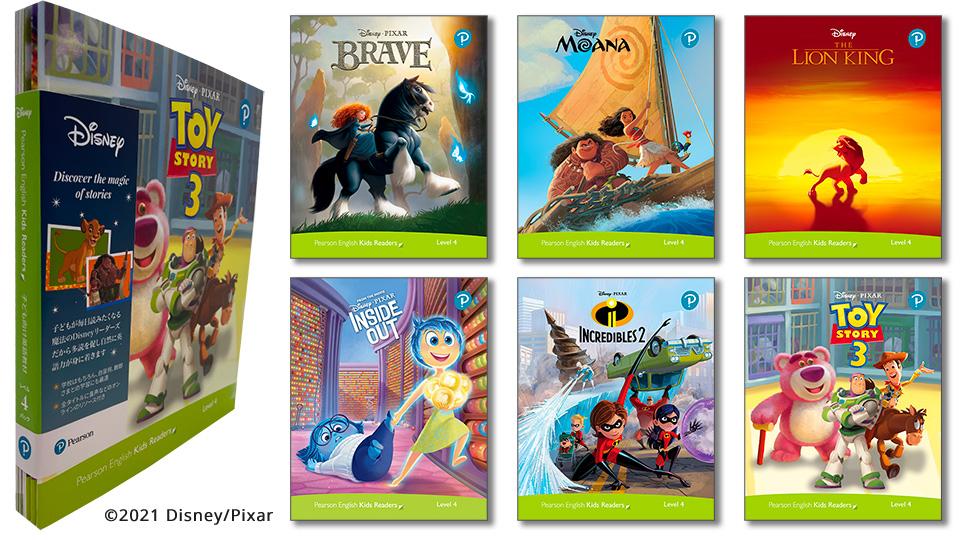 Level Pack (6 Titles) (レベル4) <br /><i>Disney Kids Readers</i>