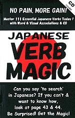 Japanese Verb Magic
