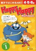Workbook activitybook - workbook activitybook