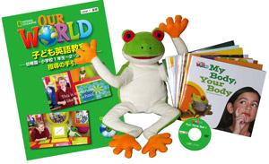 Fun Time Set 1 - Our World Readers 1 (9 titles), Puppet, DVD, Teacher's Guide