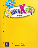 SuperKids (2nd Edition)