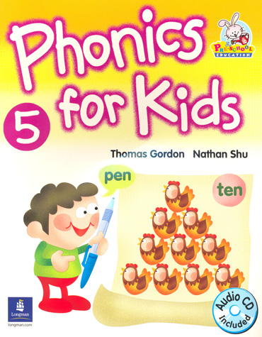 Smart phonics 5 student book cd new edition