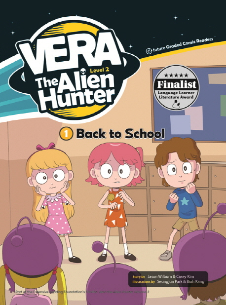2-1: Back to School (with CD) (Level2) <br /><i>Vera the Alien Hunter</i>